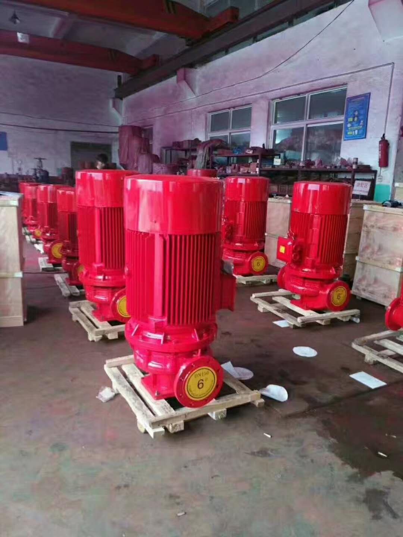 不锈钢恒压消防多级泵消防供水设备泵XBD8/30-HY-45KW市政办公楼消防泵系统消火栓泵