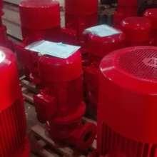 立式消防泵扬程消防泵流量消防泵厂家XBD10.0/27-100L立式管道泵离心泵安装XBD10.2/26-100L