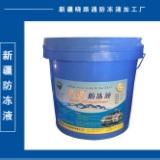工程机械设备专用防冻液厂家