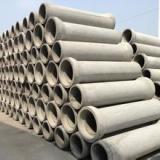 混凝土承插口水泥管