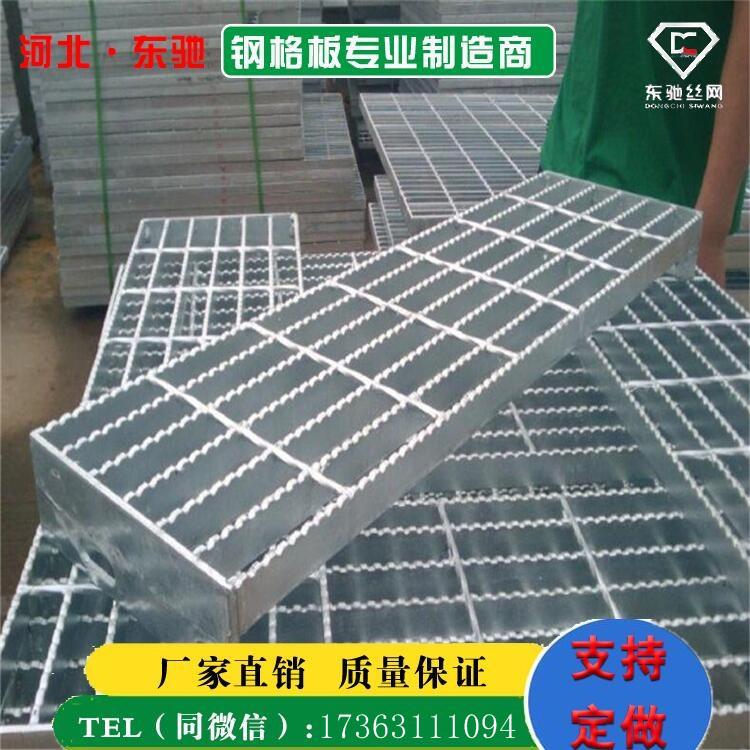 平台钢格栅板图片/平台钢格栅板样板图 (2)