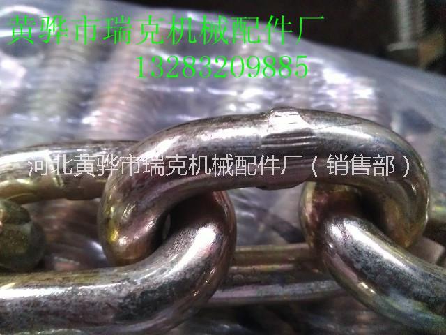 备胎链条 升降备胎链条 去毛刺备胎链条 河北备胎链条定制