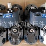 小型低压齿轮油泵 CB-B2.5 灌装机及小型液压系统可选型使用  微型CB型齿轮泵
