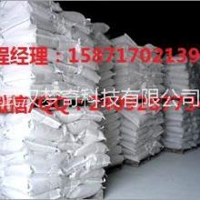 硫酸锰湖北生产厂家