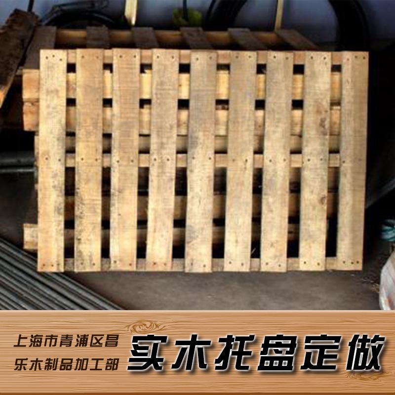 实木托盘报价 钢带木箱供应商 蒸木托盘厂家直销 木托盘