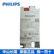 飞利浦LED驱动 mini电源图片