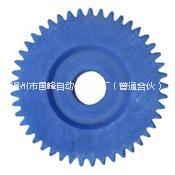 厂家生产加工定做优质尼龙齿轮 可定做各种尼龙制品 尼龙异形件