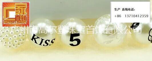 人造珍珠大球24MM厂家供应