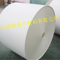 大量供应各种规格离型纸/单硅/双硅/单塑单硅/双塑双硅/双塑单硅