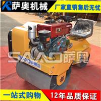 850座驾压路机  双钢轮震动压 850座驾压路机  双钢轮压路机