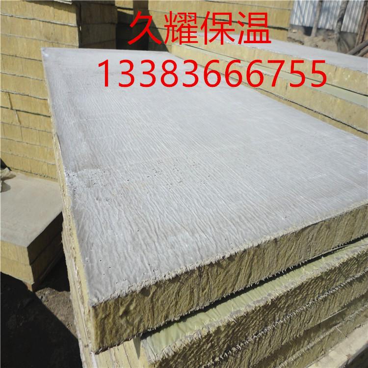 机制岩棉复合板价格 外墙岩棉复合板防火保温板