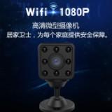 网络监控摄像机小相机WiFi远程手机APP监控摄像机行车记录