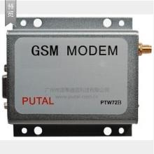 供应GSM无线通讯模块PTW72B