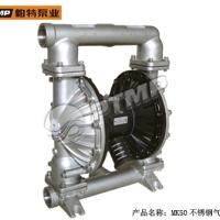 MK50不锈钢气动隔膜泵