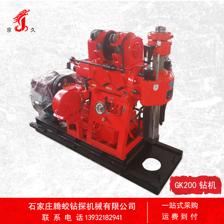 京久200钻机自带泵带减速机滑道 岩心钻机 工程钻孔 勘察钻机 地质勘察 小型水井