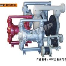 QBK系列气动隔膜泵