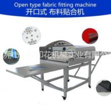 供应服装机械设备粘合机 专业输送式皮带延长 热熔粘合机厂家直销批发