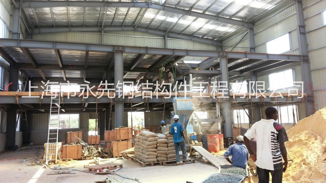 出口塞内加尔钢结构厂房|钢结构