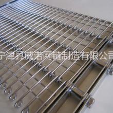 304不锈钢网带生产厂家