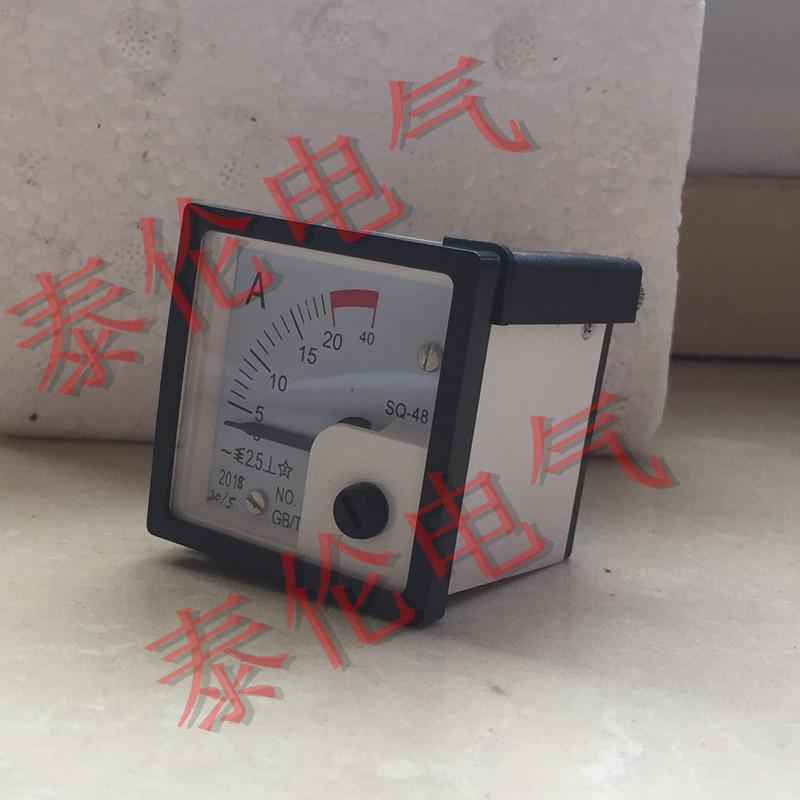 SQ48指针电流表 99T1-A热流道机械安培表 20/5A GBT76-98 45mm开口
