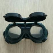 DA东莞鼎安电焊防护眼罩图片