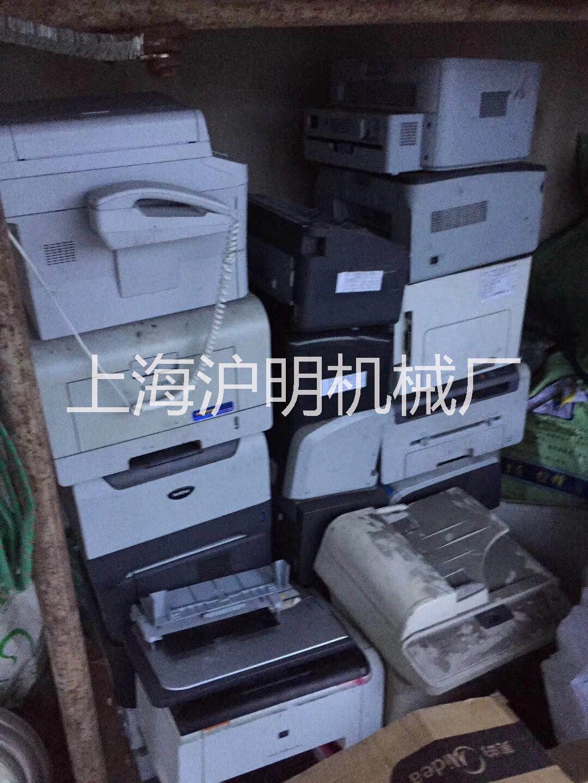 上海打印机二手回收 价格可议
