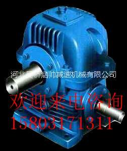 CWO型蜗杆减速器