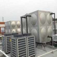 西樵镇,九江镇,龙江镇安装太阳能空气能热水器请联系价钱实惠图片