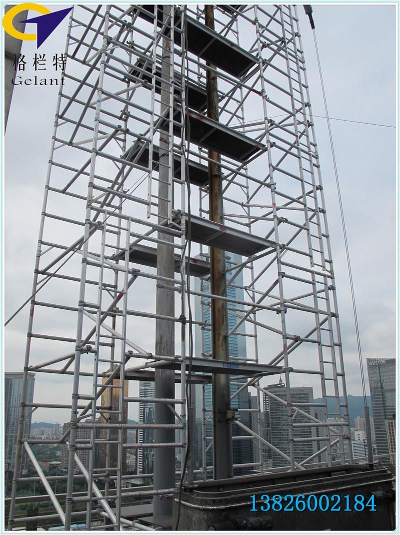 20米高铝合金脚手架出售出租