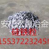 厂家现货供应高氮铬铁 硅铁孕育剂