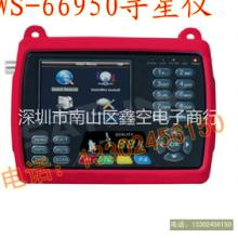 Satlink WS-6950 DVB-S寻星仪调星仪
