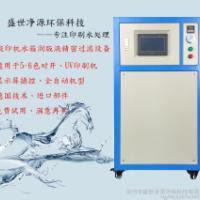 润版液精密过滤机供应 润版液精密过滤机、印刷机水箱过滤器、印刷厂污水处理设备M3100
