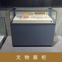 北京华艺恒辉文物展示柜定做 博物馆玻璃展柜 纪念馆展览展柜