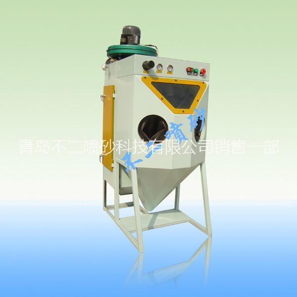 青岛不二6050手动喷砂机 专注喷砂行业20年