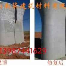 混凝土色差修复剂厂家 昆明混凝土色差修复剂厂家