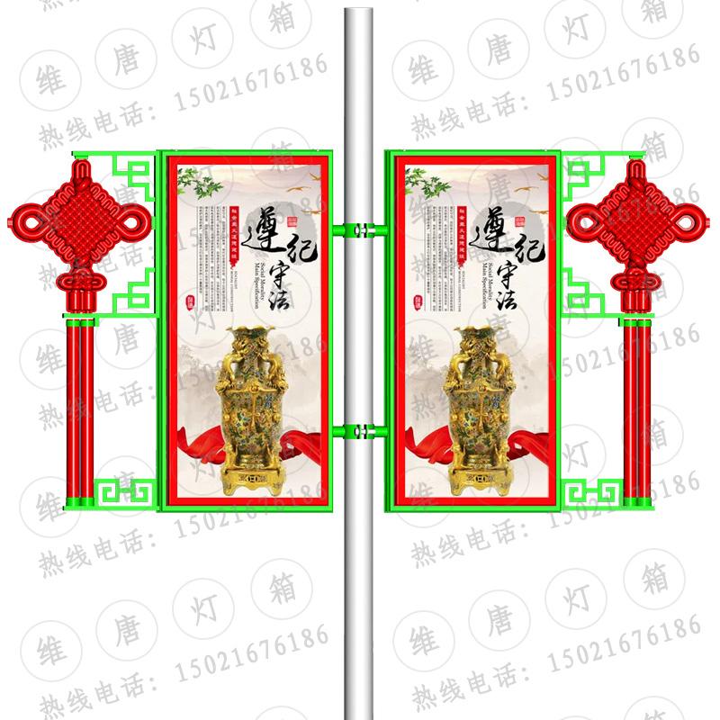 上海厂家定制直角长方形LED中国结路灯杆灯箱广告牌