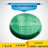 生产 树脂井盖 树脂复合井盖 高分子井盖 批发  树脂井盖11
