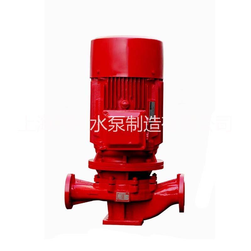 XBD-HL型消防恒压泵 XBD-HL型消防恒压切线泵