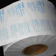 无纺布淋膜纸
