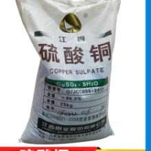 求购库存硫酸铜13730025196