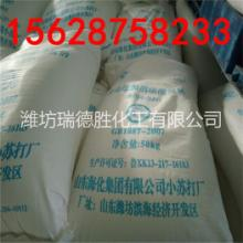 山东工业小苏打厂家直销工业级碳酸氢钠出口 哪里卖工业冶金助溶用小苏打批发