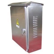 防雨配电箱上的生命安全键批发