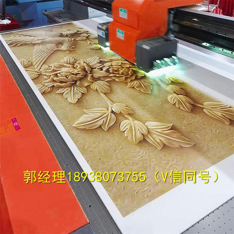 理光G5喷头打印机生产厂家