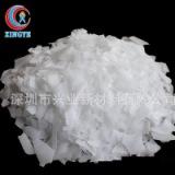 厂家直销进口环保增塑剂片状PVC专用PE蜡