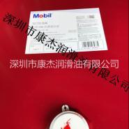 深圳市康杰润滑油图片
