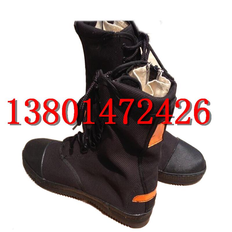 抢险救援靴钢包头