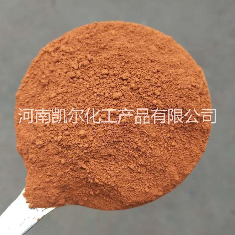 优质氧化铁橙 郑州氧化铁橙 河南氧化铁橙