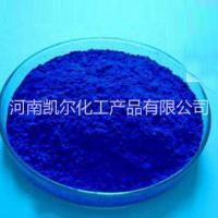 氧化铁蓝 氧化铁蓝价格 氧化铁蓝厂家