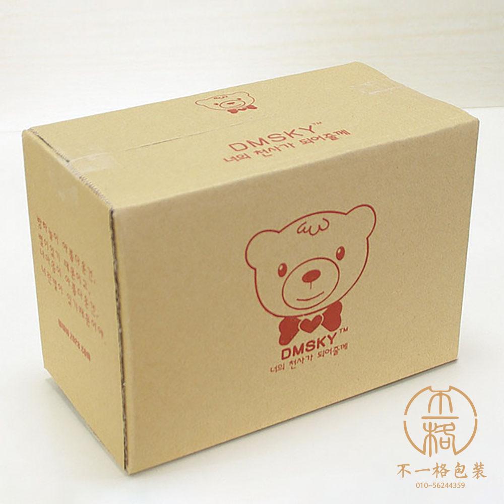 供应北京玩具包装盒生产厂家