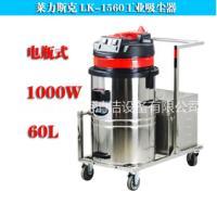 山东潍坊电瓶式工业吸尘器1000w莱力斯克LK-1560